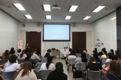 精神健康專業培訓工作坊系列進階課程(一)