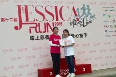 Jessica Run (2018)_1-1