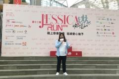 Jessica Run (2018)_3-1