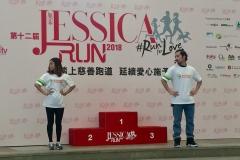 Jessica Run (2018)_5-1