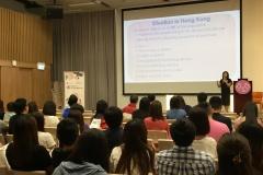 精神健康專業培訓工作坊系列基礎課程(一)